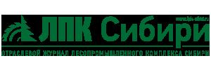 Логотип ЛПК 300х100