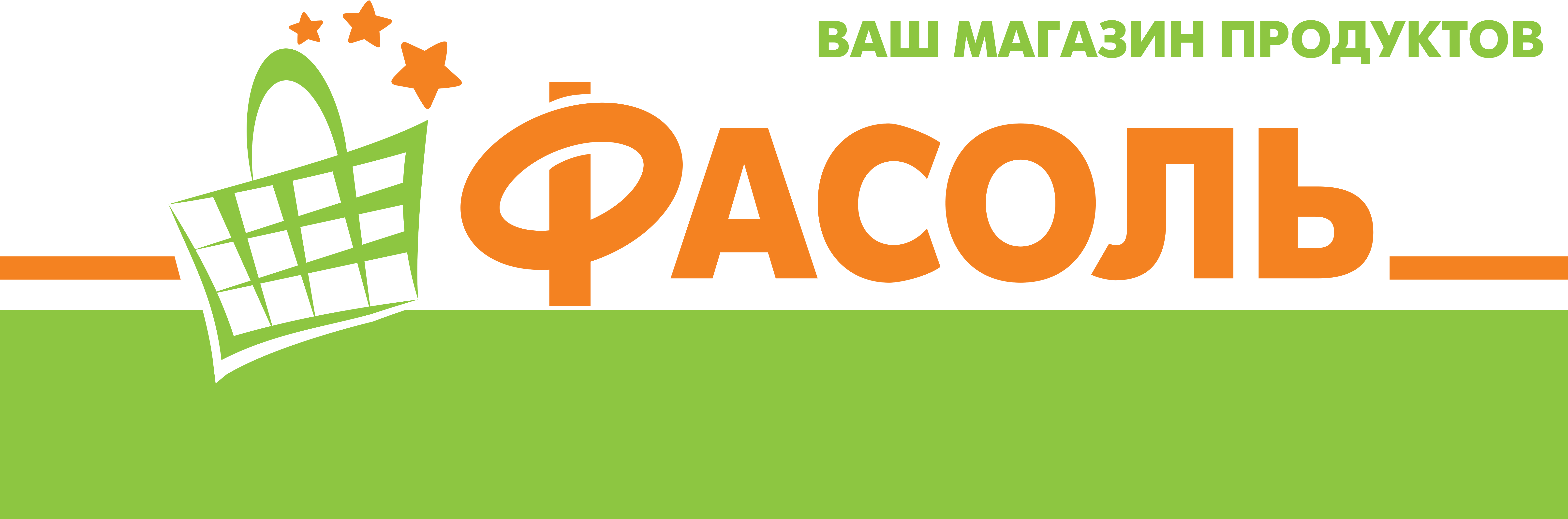 Fasol_1-1